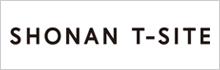Shonan T-Siteウェブサイトへ