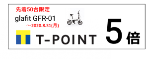 glafitT-POINT
